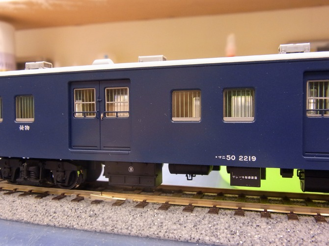 Sr1214372