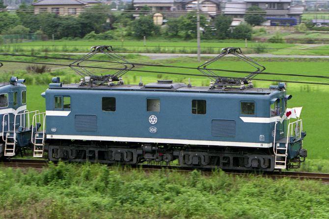 S10806702010
